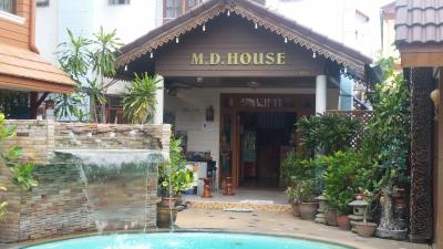 MD House(MD House (MD之家酒店))