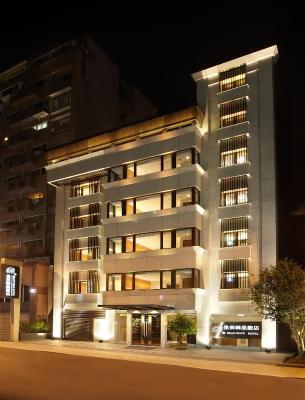 Beauty Hotels - Beautique Hotel(是美精品饭店)
