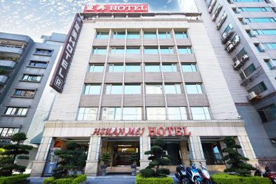 Beauty Hotels - Hsuanmei Boutique(宣美精品饭店)