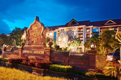 Empress Angkor Resort and Spa(Empress Angkor Hotel (吴哥女王酒店))