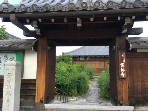 京の宿 常林寺