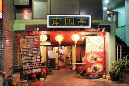 Omotenashi Sibuya Station Inn photo 3