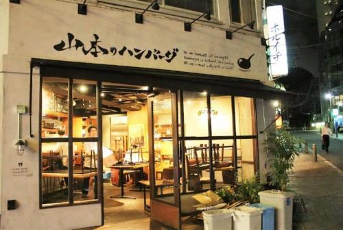 Omotenashi Sibuya Station Inn photo 9