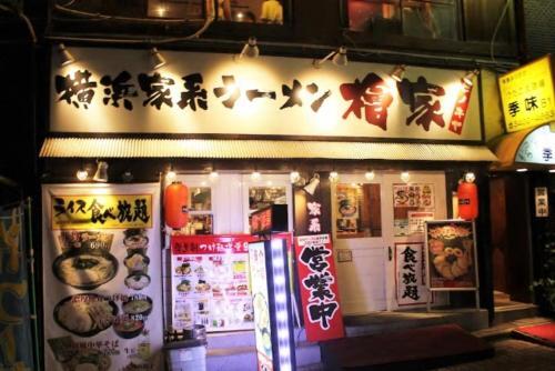 Omotenashi Sibuya Station Inn photo 14