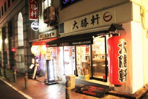 Omotenashi Sibuya Station Inn photo 34