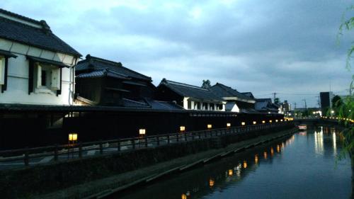 Guest House Kuranomachi