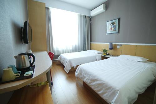 Beijing Sicily Hotel photo 19