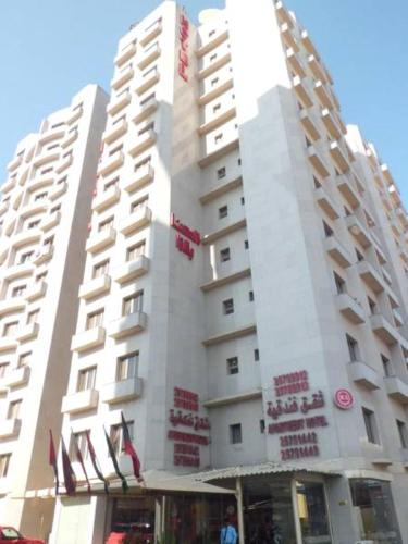HotelAl Muhanna Plaza Salmiya Old Souk
