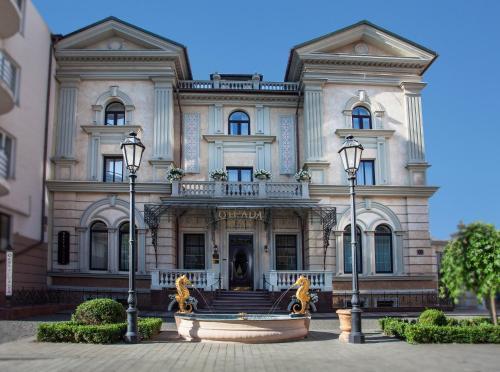 Отель Отрада, Одесса, Украина