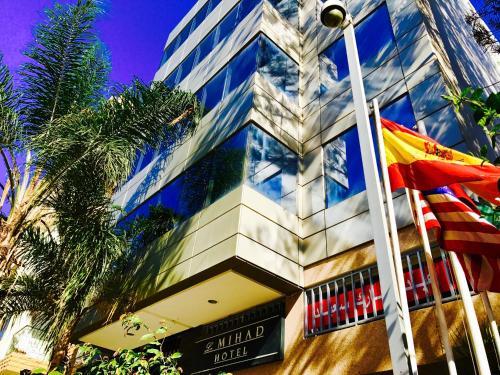 Le Mihad Hotel Rabat
