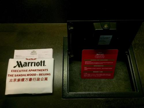 The Sandalwood Beijing Marriott Executive Apartments photo 44