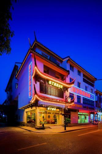 Pod Inn Suzhou Humble Administrator's Garden photo 3