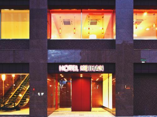 Hotel Keihan Asakusa photo 37