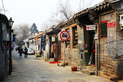 Dongfang Shengda Cultural Hotel (Nanluoguxiang, Houhai) photo 35