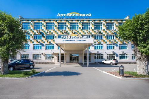 Luxury Hotel Deals In Volgograd Russia Аrt Volzhskiy