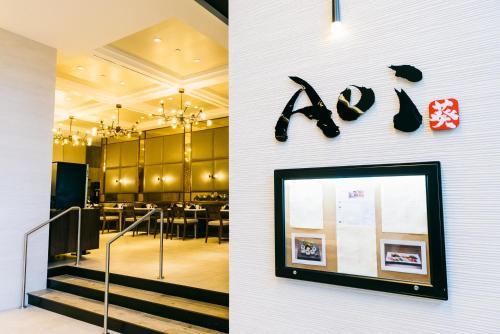 APA Hotel Woodbridge Photo