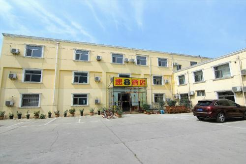 Super 8 Beijing Beiqijia Wangfu Hospital Hotel photo 4