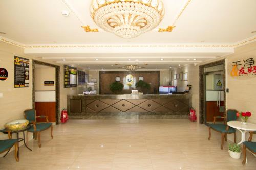 Super 8 Beijing Beiqijia Wangfu Hospital Hotel photo 15