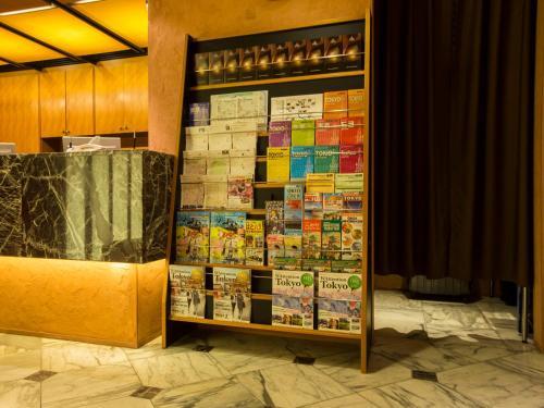Hotel Nihonbashi Saibo photo 39