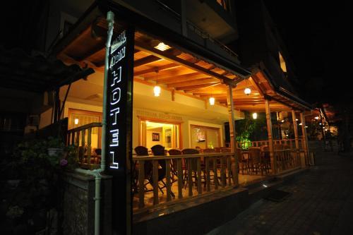 Thermal Aydın Hotel
