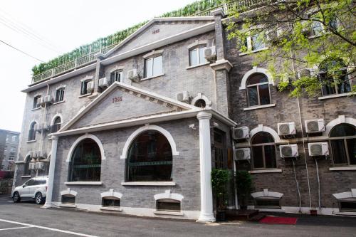 Nostalgia Hotel Beijing Confucius Temple impression