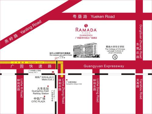 Ramada Plaza Guangzhou photo 65
