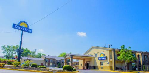 Days Inn Athens Photo