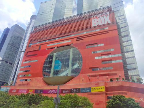 15 Wang Kwong Road, Kowloon Bay, Hong Kong.