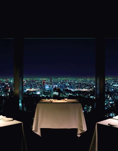 Park Hyatt Tokyo photo 50