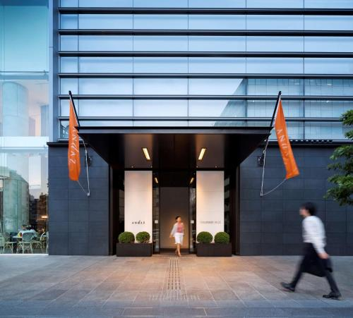 Andaz Tokyo - A Concept by Hyatt impression