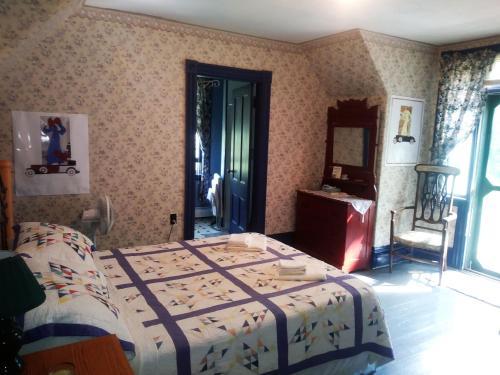 Bulwinkles Place - Souris, PE C0A 2B0