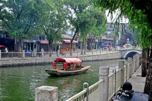 Dongfang Shengda Cultural Hotel (Nanluoguxiang, Houhai) photo 44