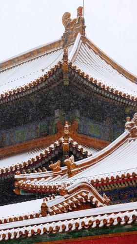 Dongfang Shengda Cultural Hotel (Nanluoguxiang, Houhai) photo 46