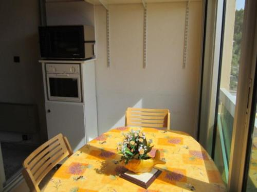 Apartment Jardins du golfe