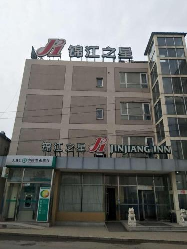 Jinjiang Inn Beijing Qinghua East Gate photo 23