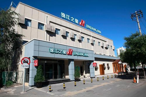 Jinjiang Inn Beijing Gucheng North Road photo 12