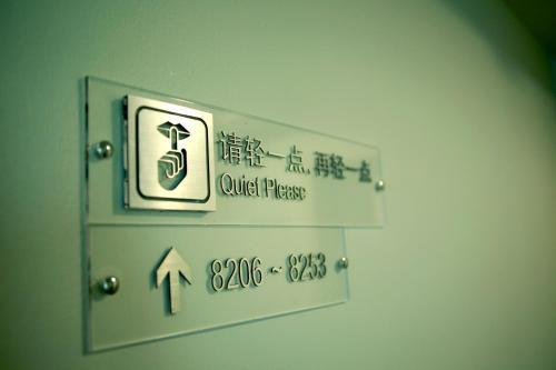 Jinjiang Inn Beijing Gucheng North Road photo 19