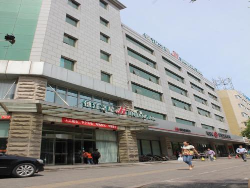 Jinjiang Inn Beijing Wangfujing photo 36