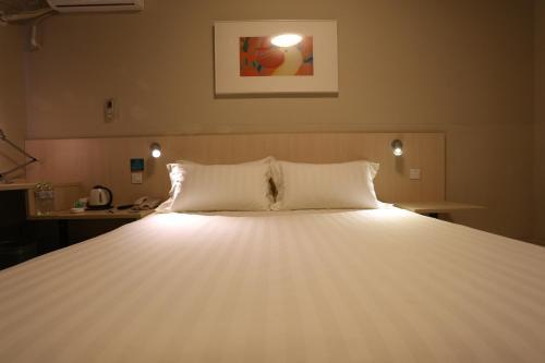 Jinjiang Inn Beijing Wangfujing photo 50