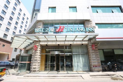 Jinjiang Inn Beijing Wangfujing photo 52