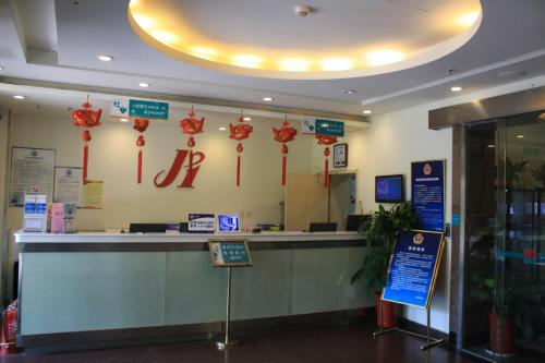 Jinjiang Inn Beijing South Railway Station photo 23