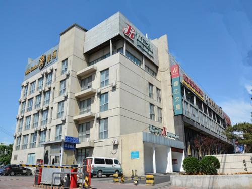 Jinjiang Inn Wanfeng Road Beijing photo 24