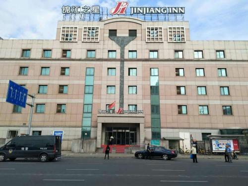 Jinjiang Inn Beijing Tianqiao impression