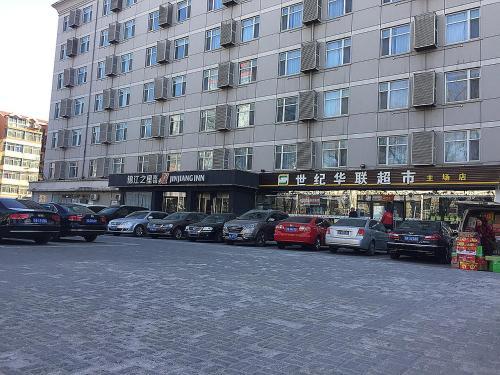 Jinjiang Inn - Beijing Olympic Village Datun Road photo 3