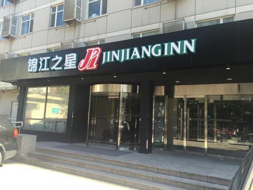 Jinjiang Inn - Beijing Olympic Village Datun Road photo 8