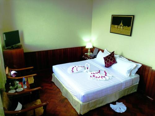 HotelMyit Phyar Ayer Hotel