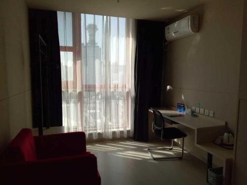 Jinjiang Inn Wanfeng Road Beijing photo 30