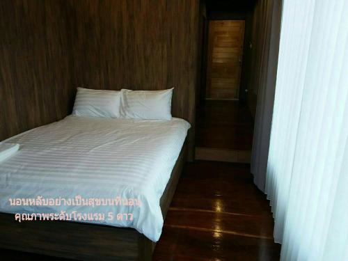 Baan Keang Chol photo 18