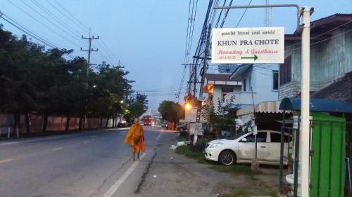 khun pra chote Homestay & Guesthouse photo 17