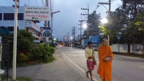 khun pra chote Homestay & Guesthouse photo 20